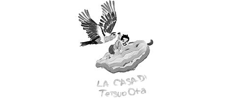 La casa di Tetsuo Ota: